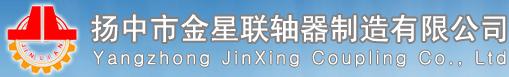 long88 vip金星龙8国际欢迎您制造有限公司